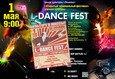Фестиваль танцевальной уличной культуры 2