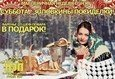 """Масленичная неделя в гриль-баре """"НЭП"""" 6"""