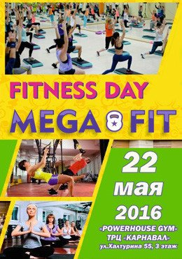 "22 мая - Fitness day ""MegaFit"""