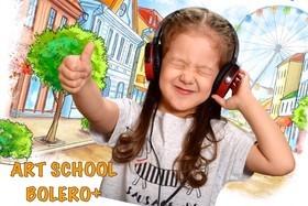 Что предлагает детский центр ART SCHOOL BOLERO+ в конце лета?