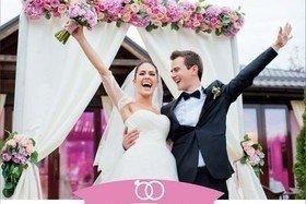 Свадьба мечты с «AVS Отель»