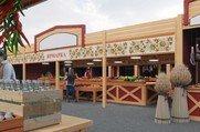ЯРМАРКА - Сельскохозяйственный рынок