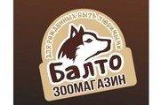 БАЛТО - Зоомагазин