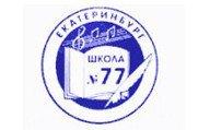 Средняя общеобразовательная школа №77 -