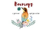 ВОСТОРГ - Салон красоты