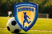 Юниор - Международная сеть футбольных школ