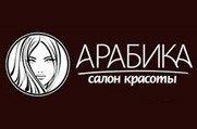 АРАБИКА - Салон красоты