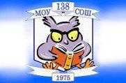 Средняя общеобразовательная школа №138 -