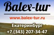 BALEX-TUR (БАЛЕКС-ТУР) - Экскурсионное бюро