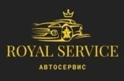 ROYAL SERVICE - Автосервис
