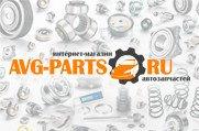 AVG-PARTS.RU - Интернет-магазин автозапчастей