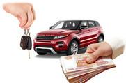 PRO-КОЛЁСА (ПРО-КОЛЁСА) - Выкуп автомобилей