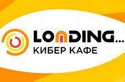 LOADING (ЛОАДИНГ) - Кибер-кафе
