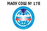 Средняя общеобразовательная школа №178 -