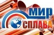 Мир Сплава - Продажа и услуги металлопроката