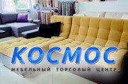 Космос - Торговый центр