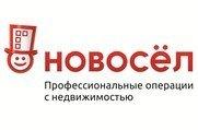 Новосёл - Агентство недвижимости