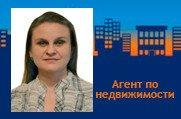 НАТАЛЬЯ ПЬЯНКОВА - Агент по недвижимости