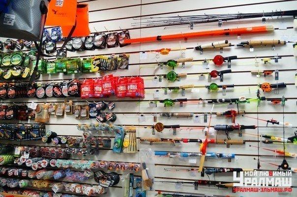 екатеринбург магазин рыбалки
