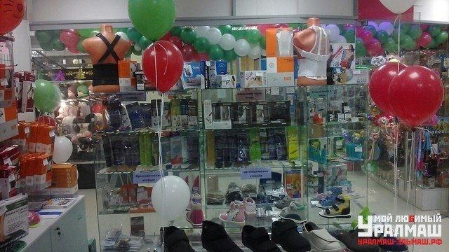 Подарков товары для здоровья 985