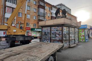 Очередная незаконная торговая точка ликвидирована в Орджоникидзевском районе