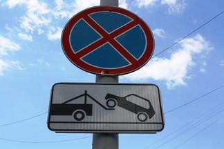 На Эльмаше запретят парковку на ещё одной улице