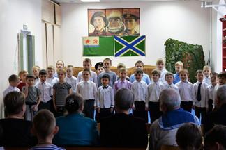 Концерт, посвященный Дню Героев Отечества, состоялся в Музее военно-морского флота