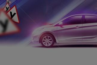 АЛИГВА-АВТО: скидка на обучение вождению автомобиля
