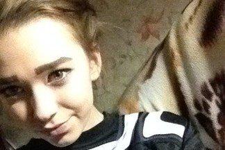 Ксения 14 лет