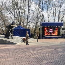Митинг-концерт у мемориала фронтовым бригадам, труженикам тыла и детям войны