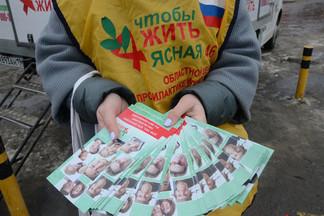 Акция «Узнай свой ВИЧ-статус» прошла на Уралмаше