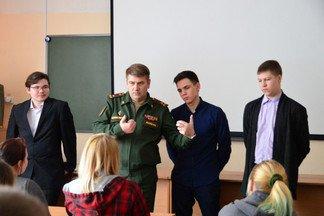 Представители военного комиссариата встретились с учениками школы № 136