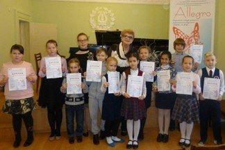 Итоги ежегодного Открытого городского конкурса учащихся фортепианных отделений ДШИ и ДМШ «Allegro»