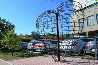 «Любящее сердце» появилось на аллее возле отдела ЗАГС Орджоникидзевского района