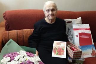 Жительница Орджоникидзевского района отметила столетний юбилей