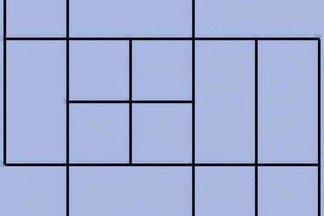 Сосчитайте, сколько квадратов на этом рисунке?