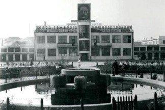 История района