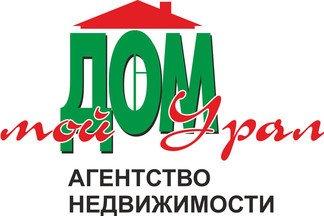 Приглашаем на работу в дружный коллектив АГЕНТА по недвижимости