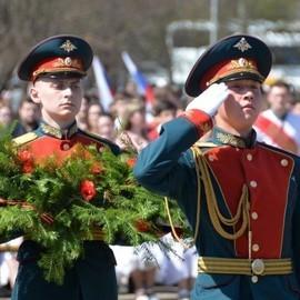 Торжественный общегородской митинг у памятника «Седой Урал»