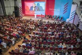 В Екатеринбурге открылся II форум «Культуралика»