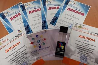 «Робофест»: школьники из Орджоникидзевского стали победителями всероссийского фестиваля