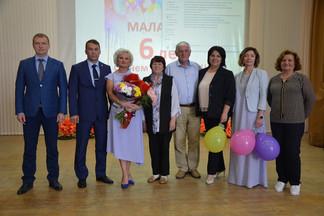ГБУ «КЦСОН «Малахит» 6 лет!