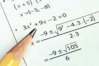 Математическая задачка