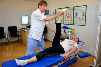 2 массажа одной зоны в подарок в Уральском центре кинезиотерапии
