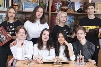 Выпускники Орджоникидзевского района отмечают последние звонки в онлайн-режиме
