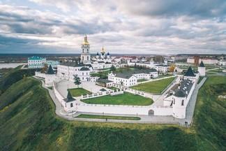 Экскурсия: две столицы Сибири - Тобольск и Тюмень от BALEX-TUR