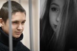 Как обвиняемого в убийстве девочки на Уралмаше могли отпустить на свободу? Разбираемся с экспертами