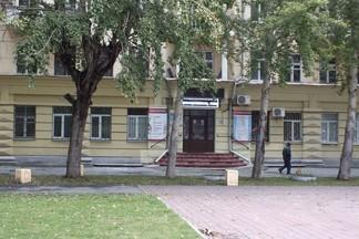 Продается  помещение в Орджоникидзевском районе