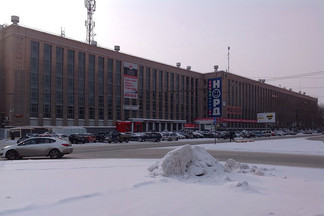 На Уралмаше эвакуировали сотрудников офисного здания