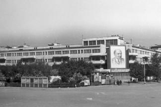 Навстречу юбилею района: вспоминаем 1938 год